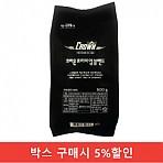 (박스)한품-크라운원두500g