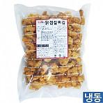 한품-닭껍질튀김800g